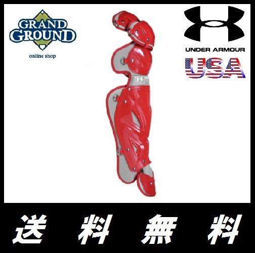 【海外限定】【送料無料】 アンダーアーマー キャッチャー 防具 レガース 野球 脛プロテクター 野球用品 UNDER ARMOUR PRO SHIN GUARDS