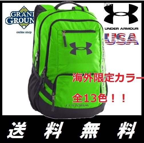 【海外限定】【送料無料】アンダーアーマー ハッスル バックパック 2 野球 リュックサック バッグ Under Armour Hustle Baseball Backpack 2