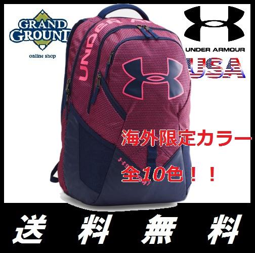 78914a81f5 アンダーアーマーユーエーストームビッグロゴ baseball rucksack bag backpack Under Armour UA Storm  Big Logo IV Backpack