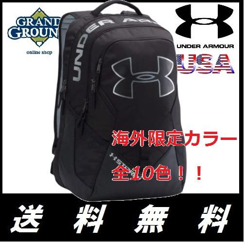 【海外限定】【送料無料】アンダーアーマー ユーエーストーム ビッグロゴ 野球 リュックサック バッグ バックパック Under Armour UA Storm Big Logo IV Backpack