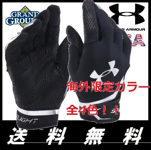 【海外限定】【送料無料】アンダーアーマー スポットライト プロ野球 バッティンググローブ 両手 Under Armour Spotlight Batting Gloves手袋