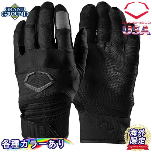 【海外限定】【送料無料】エボシールド アグレッサー バッティンググローブ 両手 野球 手袋 EvoShield Adult Evo Aggressor Batting Gloves
