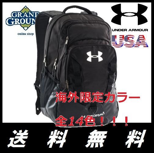 【海外限定】【送料無料】アンダーアーマー リクルートバックパック 野球 リュックサック Under Armour UA Storm Recruit Backpack