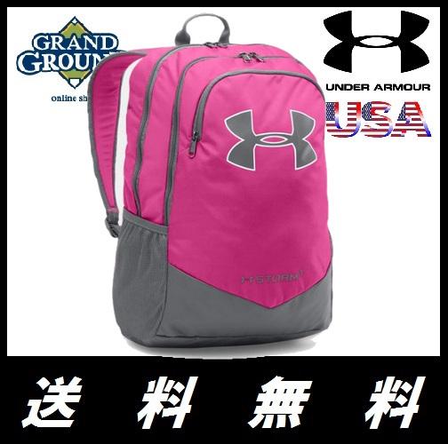 【海外限定】アンダーアーマー スクリメージバックパック 野球 リュックサック Under Armour Scrimmage Backpack