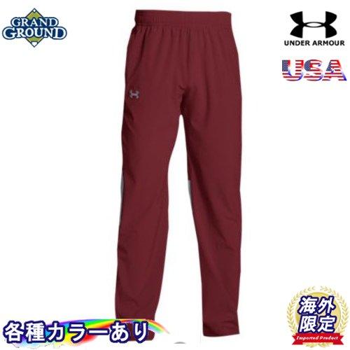 【海外限定】【送料無料】アンダーアーマー チーム スクワッド ウーブン ウォームアップ パンツ 野球 男性用 メンズ Under Armour Team Squad Woven Warm Up Pants Men