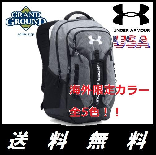 お歳暮 【送料無料】アンダーアーマー UA コンテンダーバックパック Contender 野球 リュックサック UA 野球 Storm Contender Backpack, AstreMusicアストルミュージック:c595bbd0 --- canoncity.azurewebsites.net