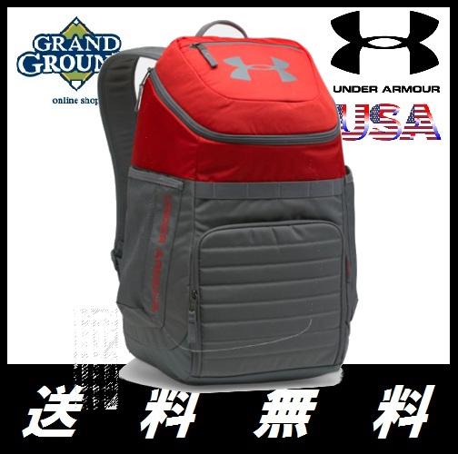 アンダーアーマー アンディナイアブルバックパック 野球 リュックサック UA Storm Undeniable II Backpack