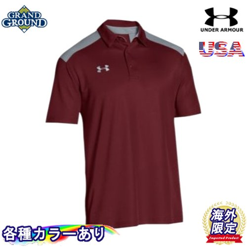 【海外限定】【送料無料】アンダーアーマー チーム カラーブロック ポロシャツ 野球 Under Armour Team Colorblock Polo