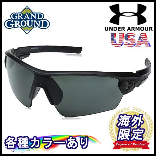 【海外限定】【送料無料】アンダーアーマー ライバル ラップ 偏光レンズ メンズ スポーツサングラス UV 紫外線カット 野球 軽量 Under Armour Ua Rival Wrap Sunglasses
