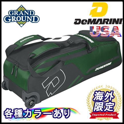 【海外限定】【送料無料】ディマリニ モメンタム ホイール バッグ 野球 車輪付き 大容量 バックパック DeMarini Momentum Wheeled Bag