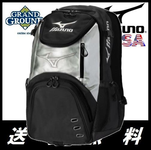 【海外限定】【送料無料】 ミズノ プロ バットパック 野球 男性用 メンズ リュックサック Mizuno Pro Batpack Backpack