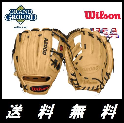 ウィルソン A2000 フィールダーズグローブ 野球 Wilson A2000 1786 Fielder's Glove