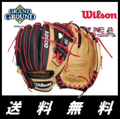 ウィルソン A2000 スーパースキン フィールダーズグローブ 野球 A2000 DP15 SUPERSKIN FIELDER'S GLOVE