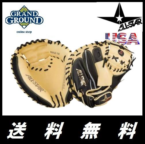 【送料無料】オールスター プロフェッショナル CM3000 キャッチャーズミット 野球 リュックサック ALL STAR PROFESSIONAL CM3000 CATCHER'S MITT