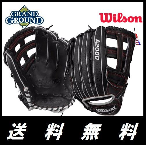 ウィルソン A2000 1799 スーパースキン フィールダーズグローブ 野球 右利き用 WILSON A2000 1799 SUPERSKIN FIELDER'S GLOVE RIGHT HANDED