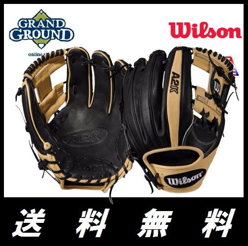 ウィルソン A2K 1787 H-ウェブ フィールダーズグローブ 野球 WILSON A2K 1787 H-WEB FIELDER'S GLOVE