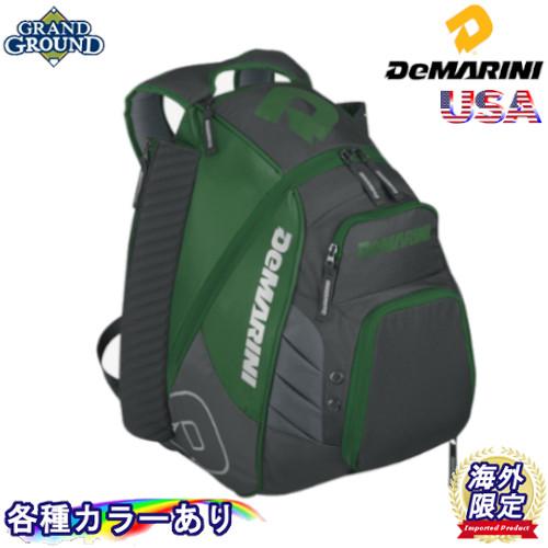 【海外限定】【送料無料】ディマリニ ヴードゥ リバース バックパック 野球 リュックサック DeMarini VOODOO Rebirth Backpack Wilson ウィルソン