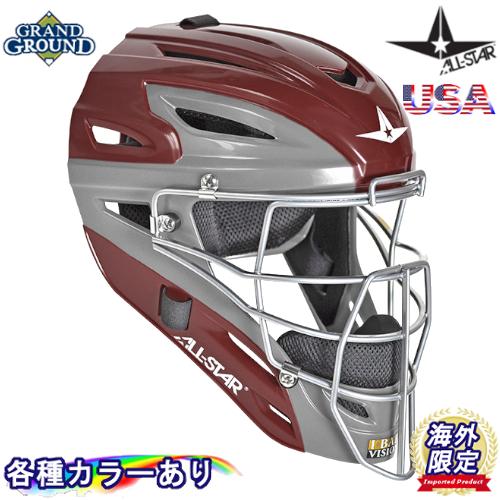 【海外限定】【送料無料】 オールスター MVP2500シリーズ システム7 グラファイト ツートン キャッチャーマスク ヘッドギア 野球 ホッケー型 キャッチャー ヘルメット All-Star Adult System 7 Graphite Two-Tone Catchers Helmet