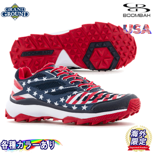 【海外限定】【送料無料】ブーンバー タービン SPD USA フラッグ ローカット 野球 トレーニングシューズ トレシュー アップシューズ グランドシューズ Boombah Mens Turbine SPD USA Flag Turf Shoe Low