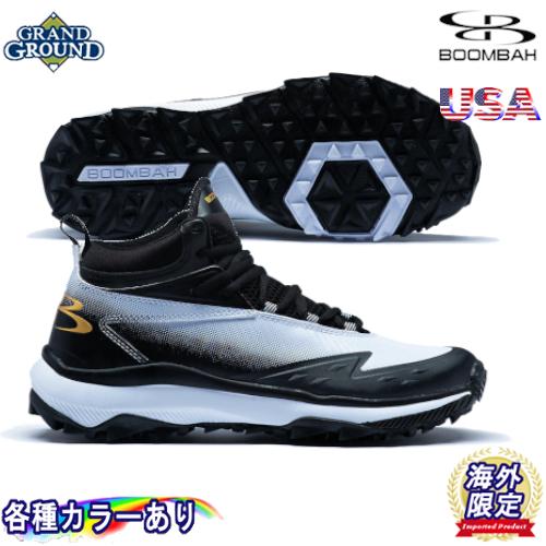 【海外限定】【送料無料】ブーンバー コマンダー ミドルカット 野球 トレーニングシューズ トレシュー アップシューズ Boombah Men's Commander Mid Turf Shoes グランドシューズ キッズ ジュニア 大人用 メンズ 幅広いサイズ展開