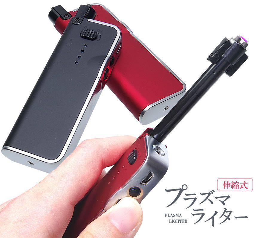 伸縮式のアークプラズマライター! プラズマライター 伸縮 USB 充電 電子ライター 軽量 タバコ オシャレ アウトドア キャンプ ブラック レッド