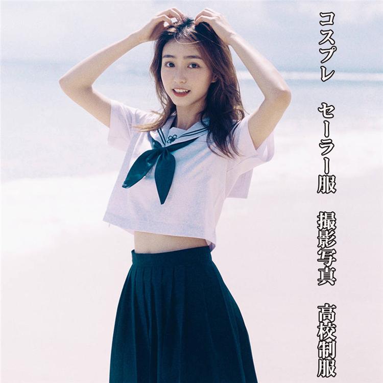 女子高生セーラー服高画質 weblogcontentmarketing.com