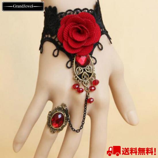 Grandjewel456 Cashless 5 Reduction A Finger Bracelet Bijou
