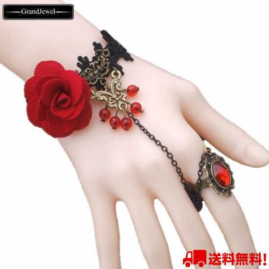 Grandjewel456 Cashless 5 Reduction A Finger Bracelet Red Rose