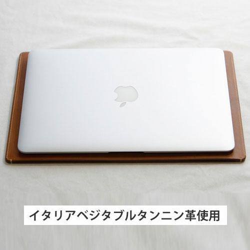 イタリアベジタブルタンニン革 ハンドメイドレザーケース for MacBook Air 13インチ [Macノート用スリーブケース]MacBook Air13ケース
