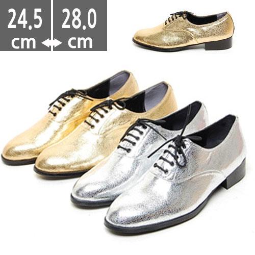 ヒール3.5cm 2色カラバリ24.5cm~28.0cm ストレートチップ Men's 靴 軽い 人気のメンズ ハイヒール  カジュアルシューズ ゴールド、シルバー