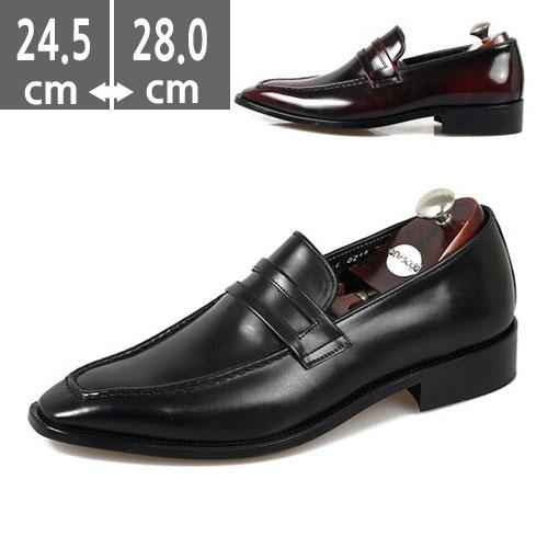 ヒール メンズ3.0cm 3色カラバリ  ビジネス メンズ ビジネスシューズ コインシューズ Men's 靴 牛革 軽い 本革靴 人気のメンズ ハイヒール3.0cm (ブラック) ブラウン カジュアルシューズ本革
