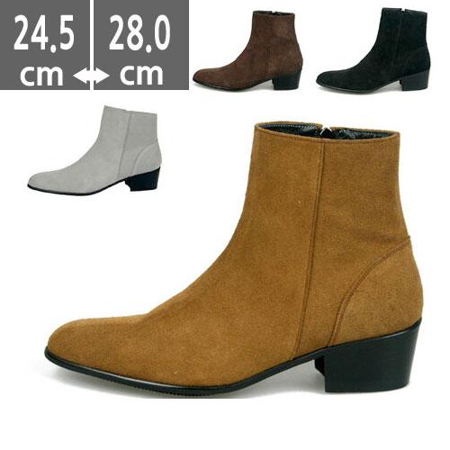 プレミアムメンズ ブーツ 本革 レザー ヒールブーツ メンズ ハンドメイド ウエスタン ブーツ、ヒール5.0cm、メンズ ハイヒール、ホワイト、ヒールブーツ メンズ、黒、ベイジュ、