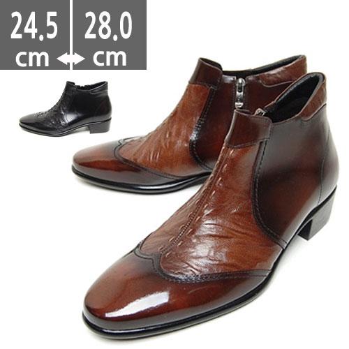 プレミアム牛革 ブーツ ブラック  ウエスタン ブーツ、ヒール4.0cm、メンズ ハイヒール、4.0cmヒール ブーツメンズ、ウエスタン ブーツメンズ、ウエスタンブーツ、ヒールブーツ メンズ、乗馬ブーツ メンズ