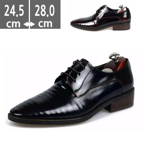 ハンドメイド ヒール メンズ3.5cm オックスフォードシューズ 革靴 本革 メンズ ビジネス メンズ ビジネスシューズ レイスアップMen's 靴  本革靴 人気のメンズ ハイヒール3.5cm
