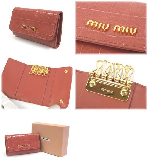 fdd185ac128e Miu Miu Key