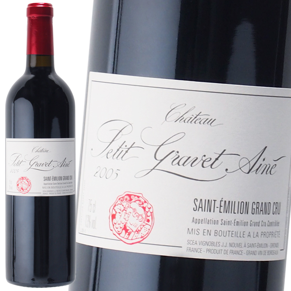赤ワイン ボルドー AOCサンテミリオン グラン クリュ シャトー プティ グラヴェ エネ 2005 赤