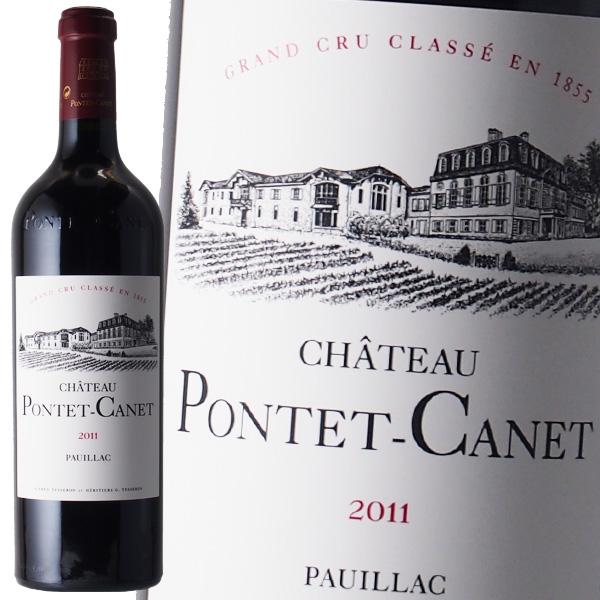 シャトー ポンテ カネ 2011 赤ワイン