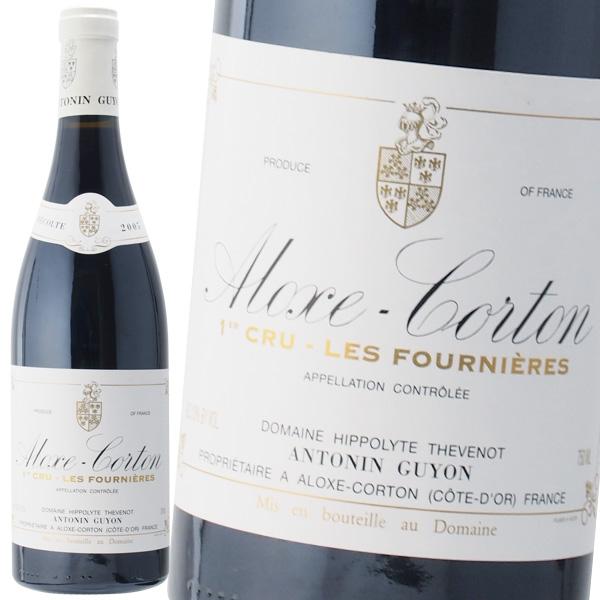 赤ワイン ブルゴーニュ コート ド ボーヌ アロース コルトン プルミエ クリュ レ フルニエール 2005 赤 アントナン ギヨン