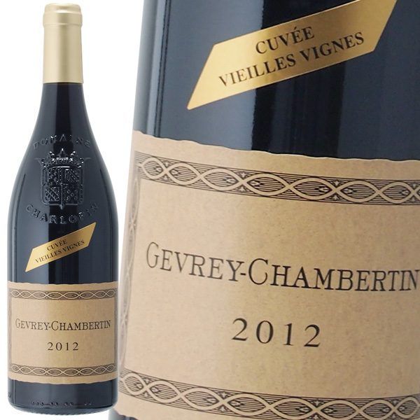ジュヴレ シャンベルタン VV 2015 赤ワイン フィリップ シャルロパン パリゾ