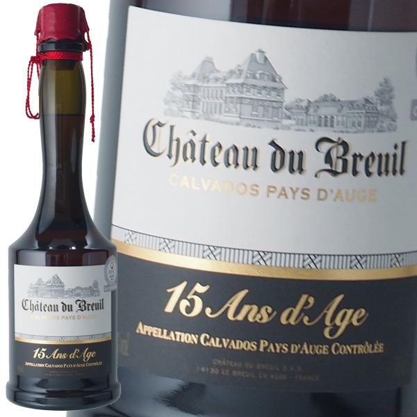 シャトー デュ ブルイユ 15年 41% 700ml カルヴァドス ブランデー