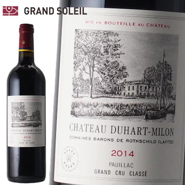 シャトー デュアール ミロン 2014 赤ワイン