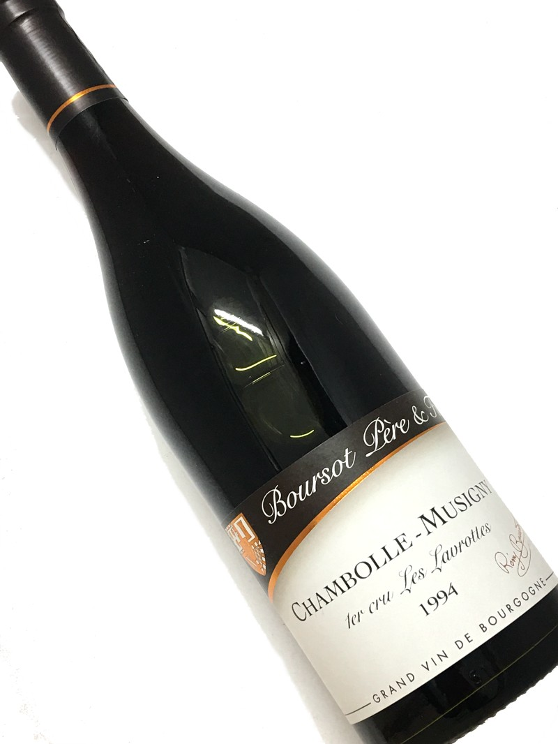 日本最大級 1994年 ブルソー シャンボール ミュジニー レ ラヴロット 750ml フランス ブルゴーニュ 赤ワイン, 【絶品】 fcc92c78