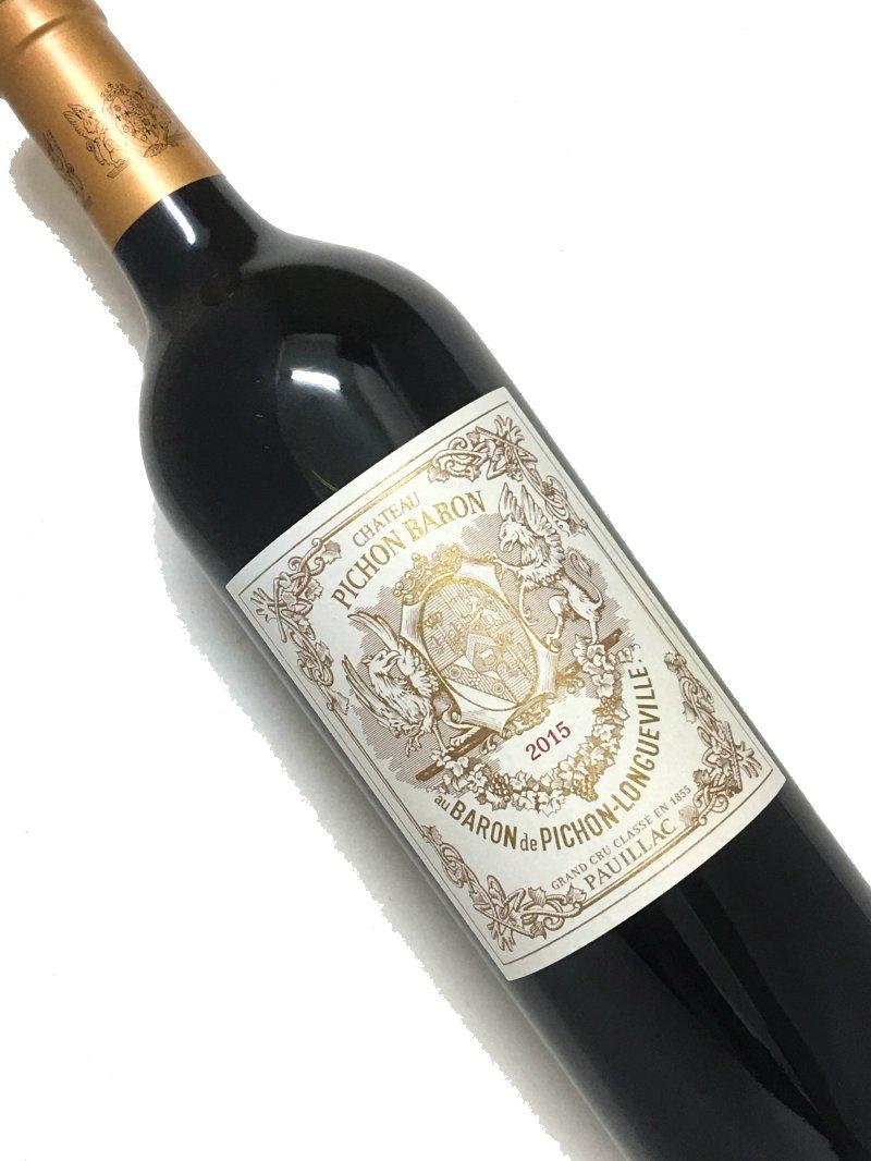 2015年 シャトー ピション ロングヴィル バロン ボルドー 信用 フランス ついに再販開始 750ml 赤ワイン