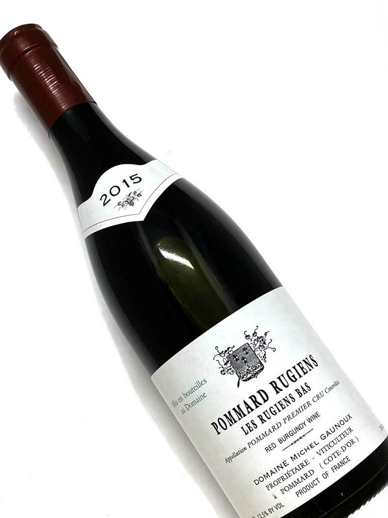 2015年 ミシェル ゴヌー ポマール レ 予約販売 リュジアン 赤ワイン ブルゴーニュ 750ml バ 安値 フランス