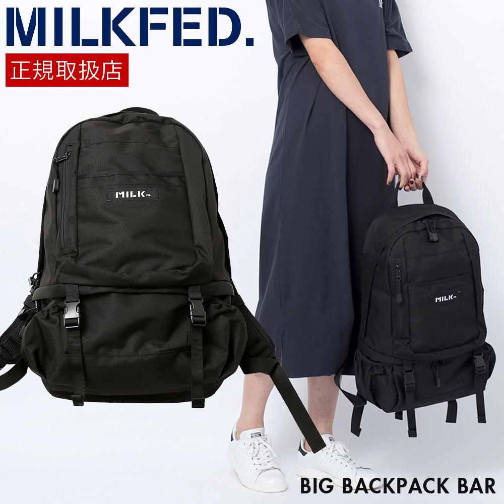 MILKFED ミルクフェド big backpack bar 2 リュック バックパック レディース 通勤 通学 ナイロン ボックスロゴ ストリート カジュアル【gnew】[03164033]