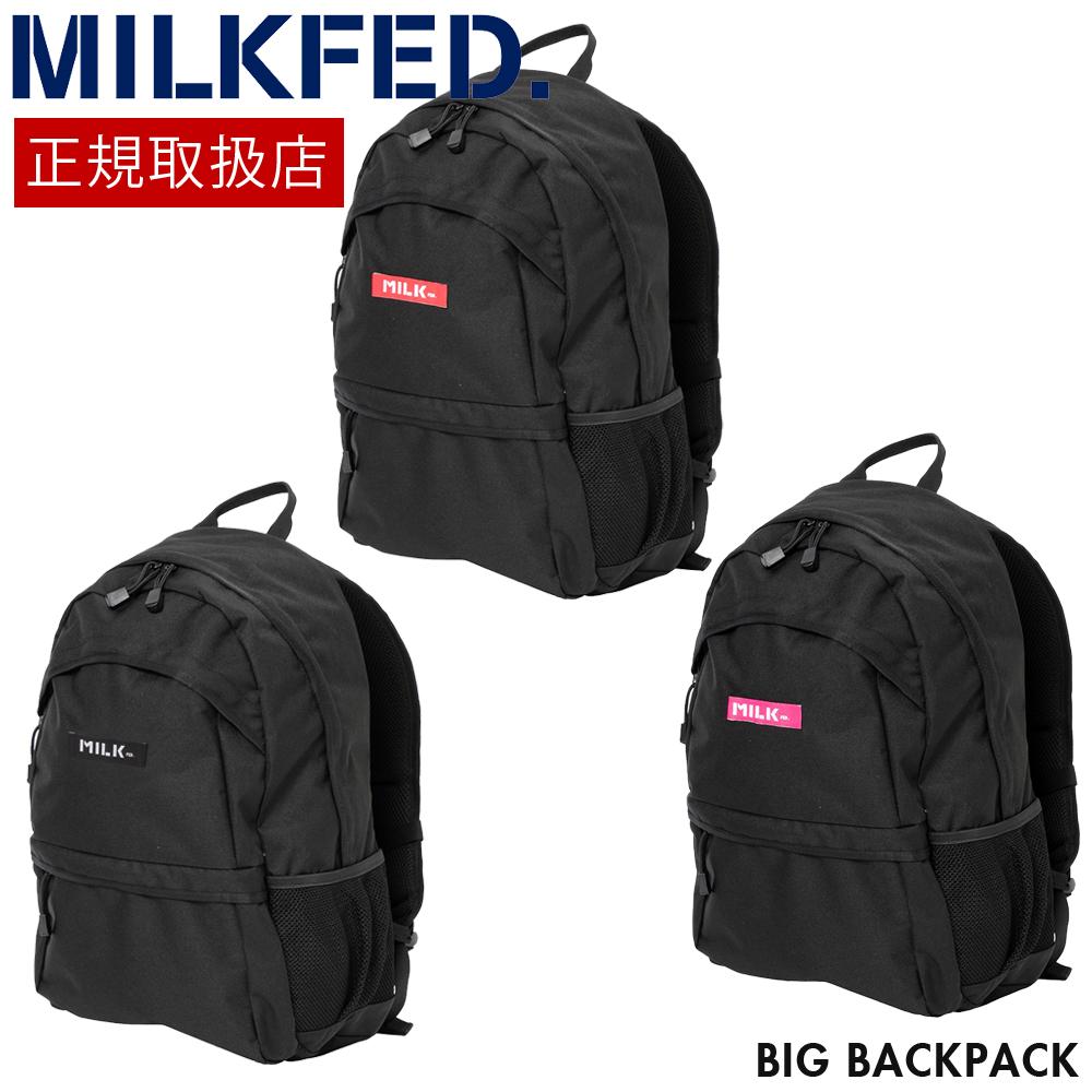 MILKFED ミルクフェド big backpack リュック バックパック レディース 通勤 通学 ナイロン ボックスロゴ ストリート カジュアル【gnew】[03173039]