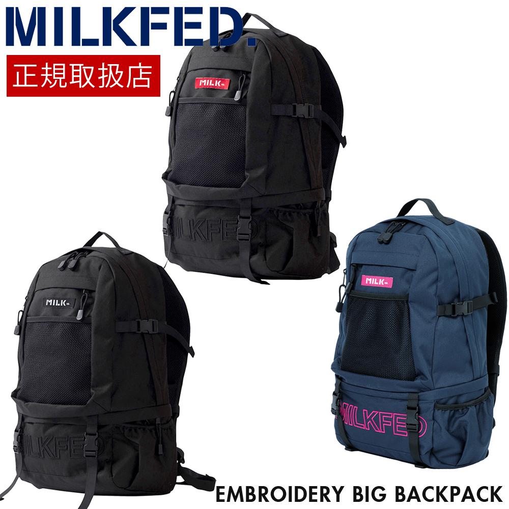 MILKFED ミルクフェド embroidery big backpack リュック バックパック レディース 通勤 通学 ナイロン ボックスロゴ ストリート カジュアル【gnew】[03173048]