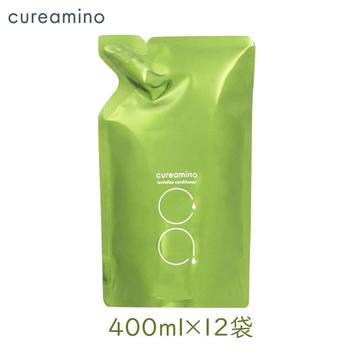 味の素ヘルシーサプライ cureamino リバイタライズコンディショナー 詰替 400ml 12個[1cs]キュアミノ コンディショナー アミノ酸 抗酸化 サロン仕上がり【区分A】
