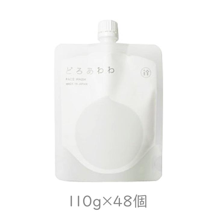 肌をほぐしながらケアする新発想洗顔 健康コーポレーション どろ豆乳石鹸 どろあわわ 110g 日本限定 48個 1cs 商品 どろ スキンケア 発酵 濃密泡 区分A 洗顔