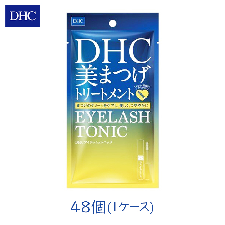 祝開店大放出セール開催中 DHCの実力派まつ毛専用美容液 DHC アイラッシュトニック 6.5ml 48個セット まつげ 区分A 美容液 目もと まつ毛 引出物 ケア